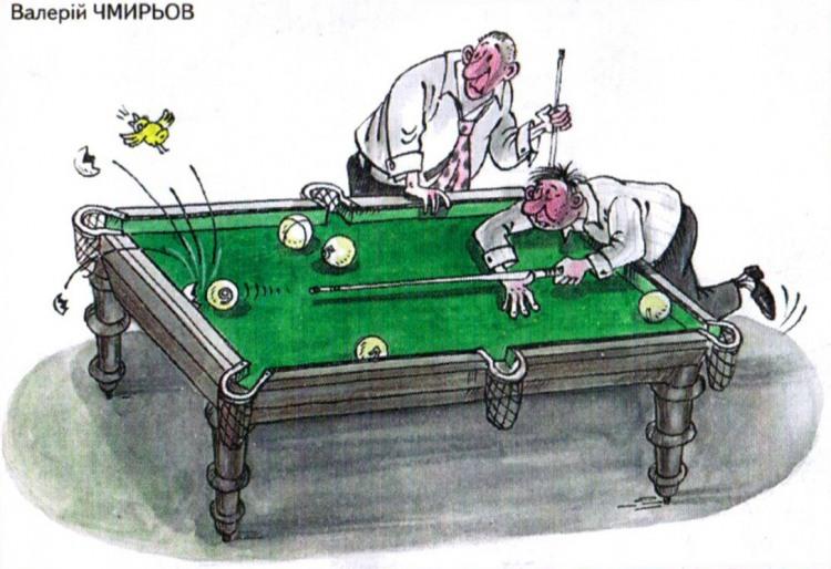 Малюнок  про більярд журнал перець