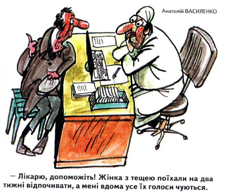 Малюнок  про лікарів, голос журнал перець