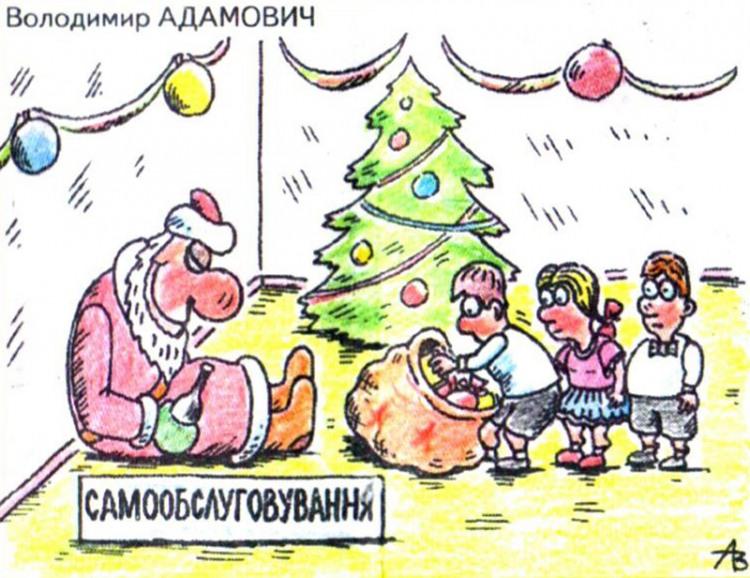 Малюнок  про діда мороза, п'яних, новий рік журнал перець