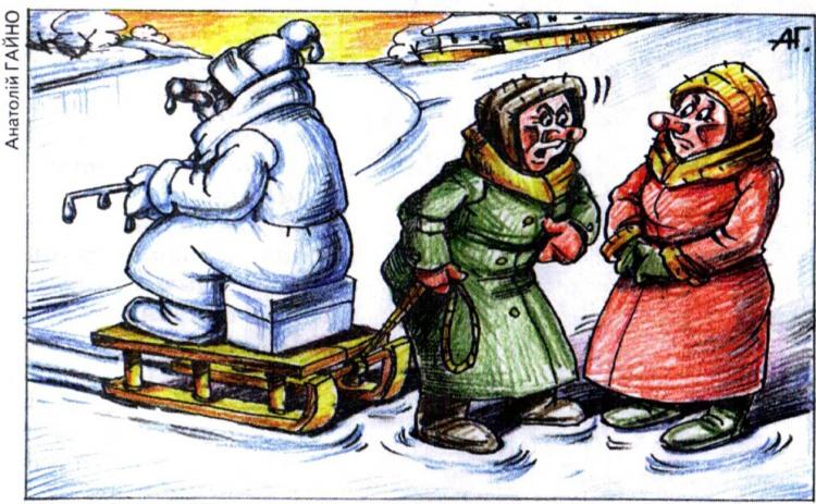 Малюнок  про рибалок, зиму журнал перець