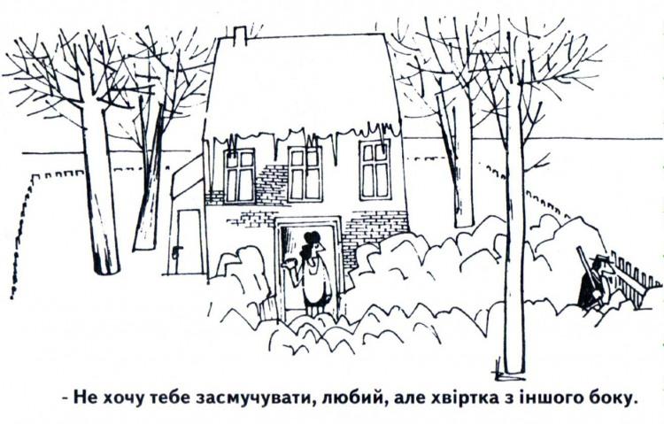 Малюнок  про зиму, сніг журнал перець