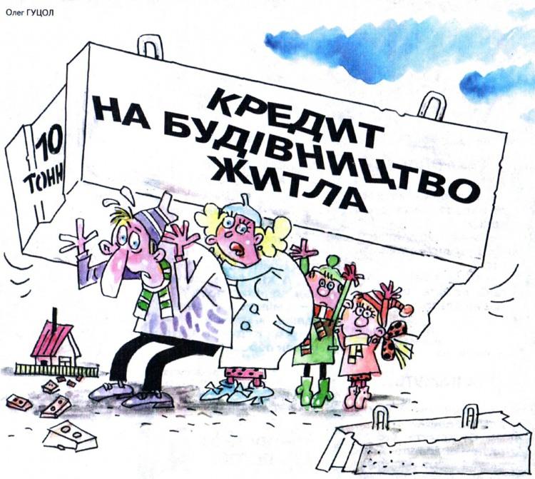 Малюнок  про кредит журнал перець