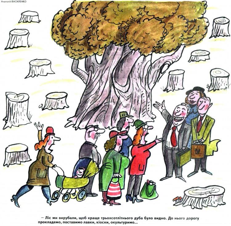 Малюнок  про ліс, дуб журнал перець
