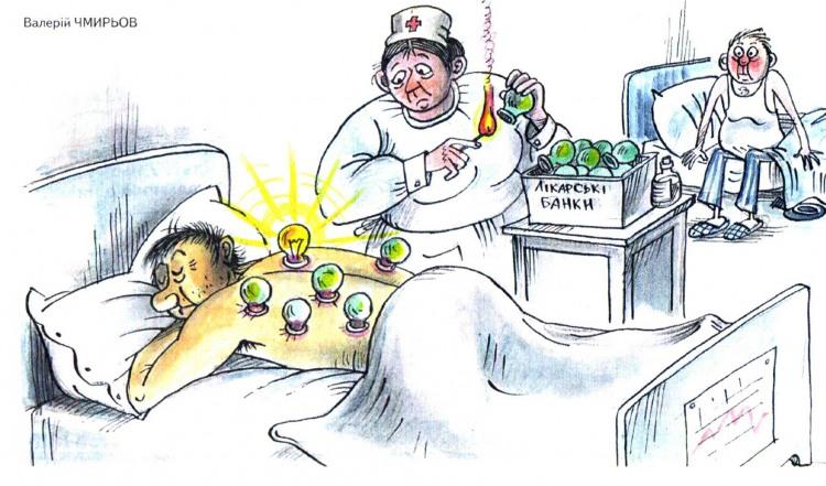 Малюнок  про лікарню журнал перець