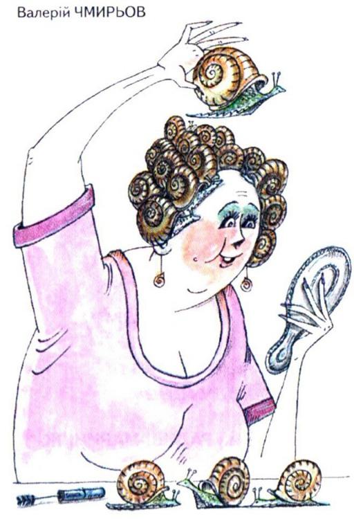 Малюнок  про равлика, зачіску журнал перець