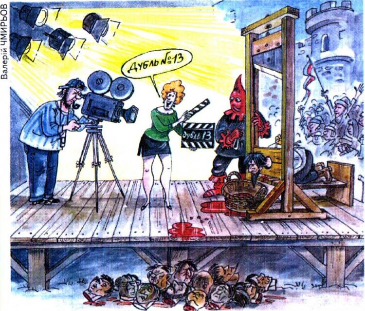 Малюнок  про фільми, страту, чорний, жорстокий журнал перець