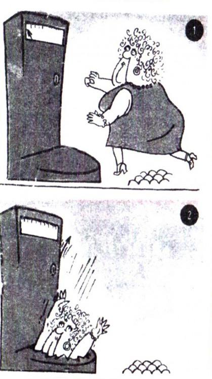 Малюнок  про ваги, чорний журнал перець