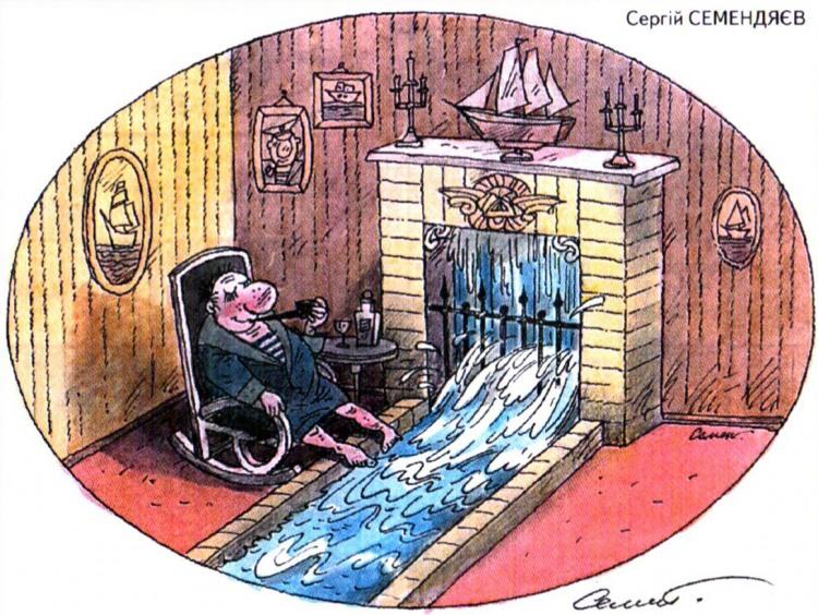 Малюнок  про камін журнал перець