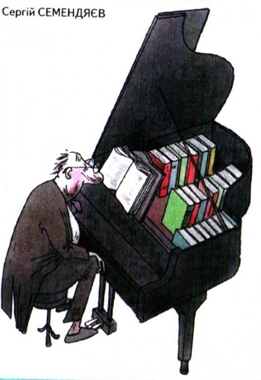 Малюнок  про рояль, книги, читання журнал перець