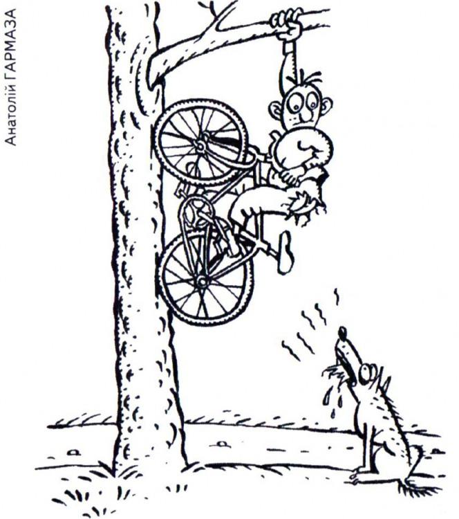 Малюнок  про велосипедистів, вовків, укус журнал перець