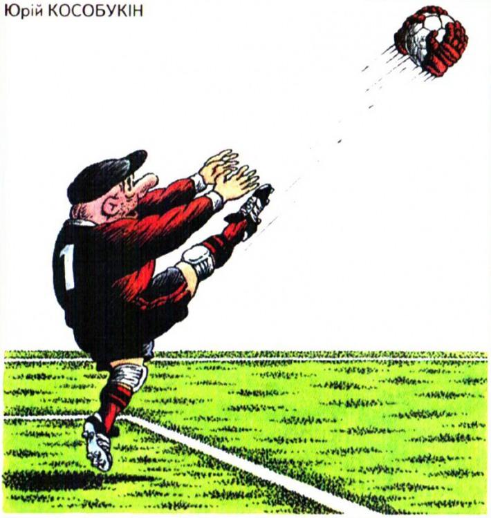 Малюнок  про футбол, рукавички, м'яч журнал перець