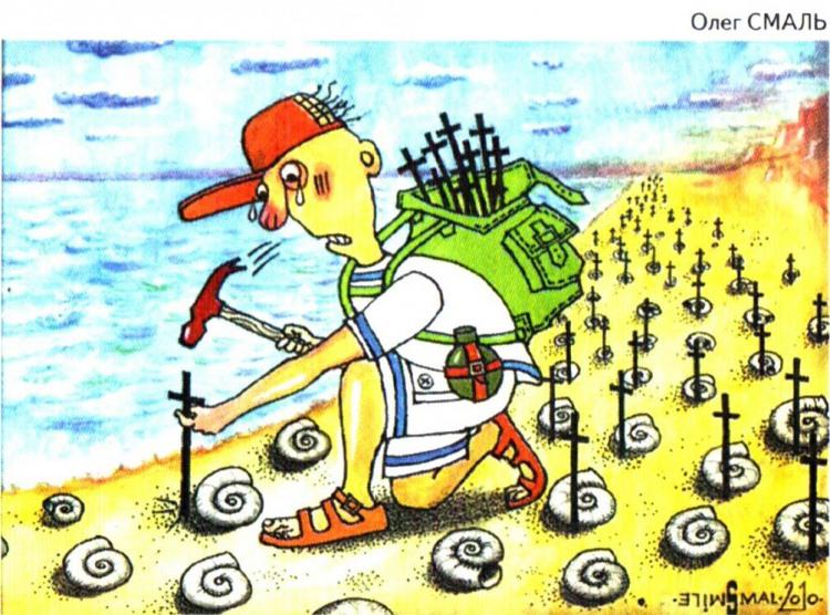 Малюнок  про равлика, чорний журнал перець
