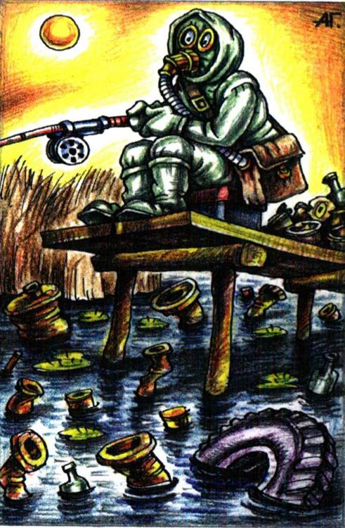 Малюнок  про рибалок, риболовлю, забруднення, чорний журнал перець