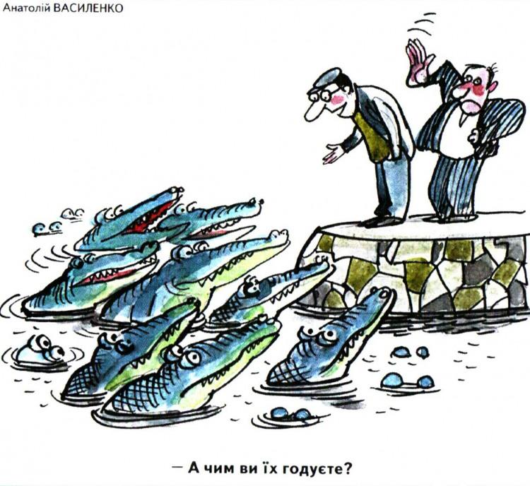 Малюнок  про крокодилів, чорний журнал перець