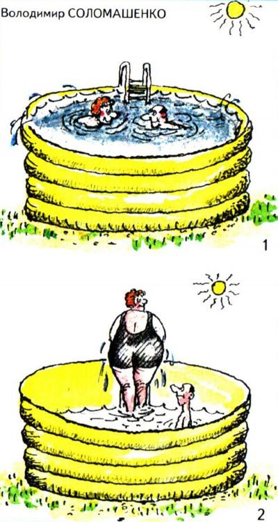 Малюнок  про басейн, товстих людей журнал перець