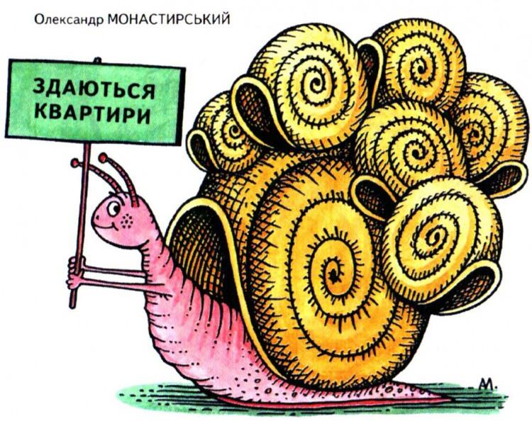 Малюнок  про равлика журнал перець