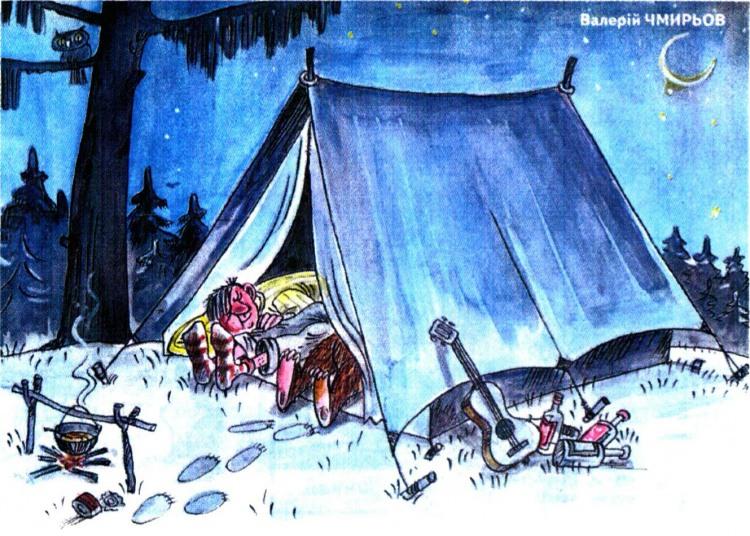 Малюнок  про туристів, похід, ведмедів, чорний журнал перець