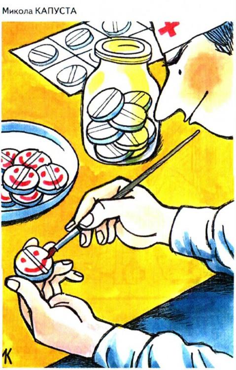 Малюнок  про пігулки журнал перець