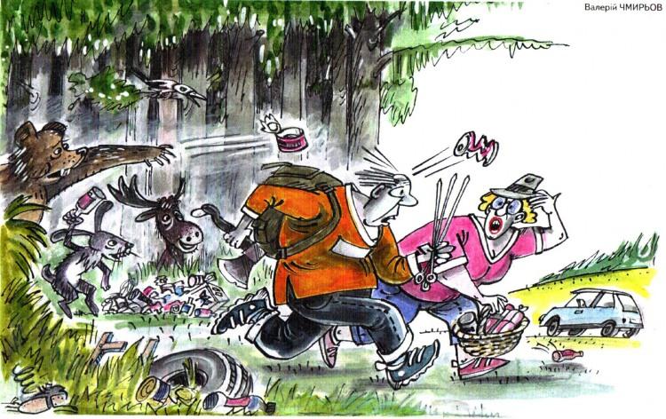 Малюнок  про ліс, забруднення журнал перець