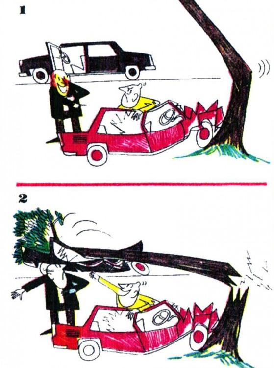 Малюнок  про дтп, злорадство, чорний журнал перець