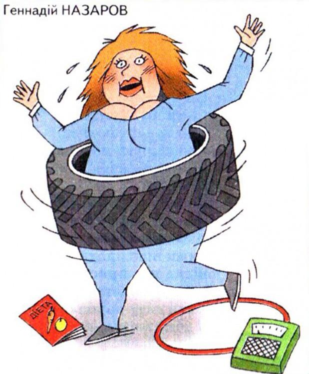 Малюнок  про товстих людей журнал перець