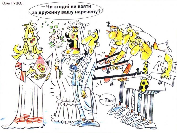 Малюнок  про одруження, чорний журнал перець