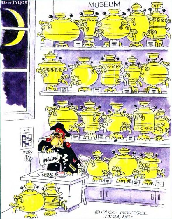 Малюнок  про самовар, чайник журнал перець