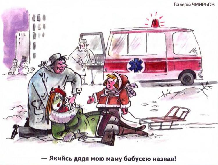 Малюнок  про швидку допомогу журнал перець