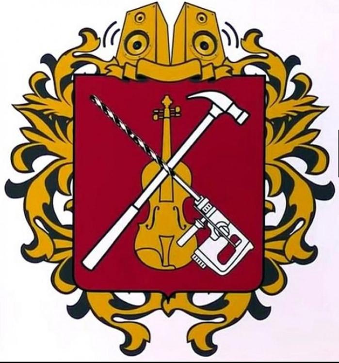 Малюнок  про герб та сусідів