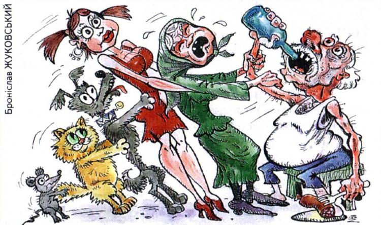 Малюнок  про ріпку, алкоглоль журнал перець