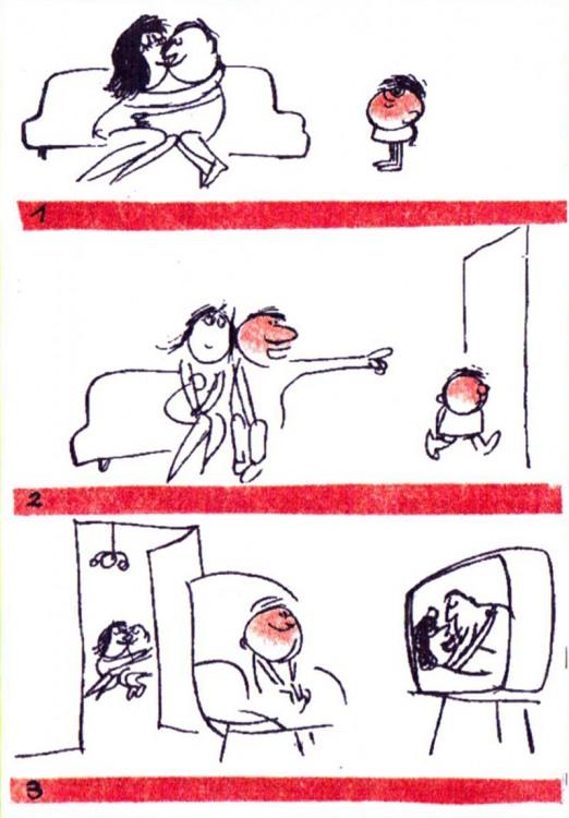 Малюнок  про батьків, дітей, вульгарний журнал перець