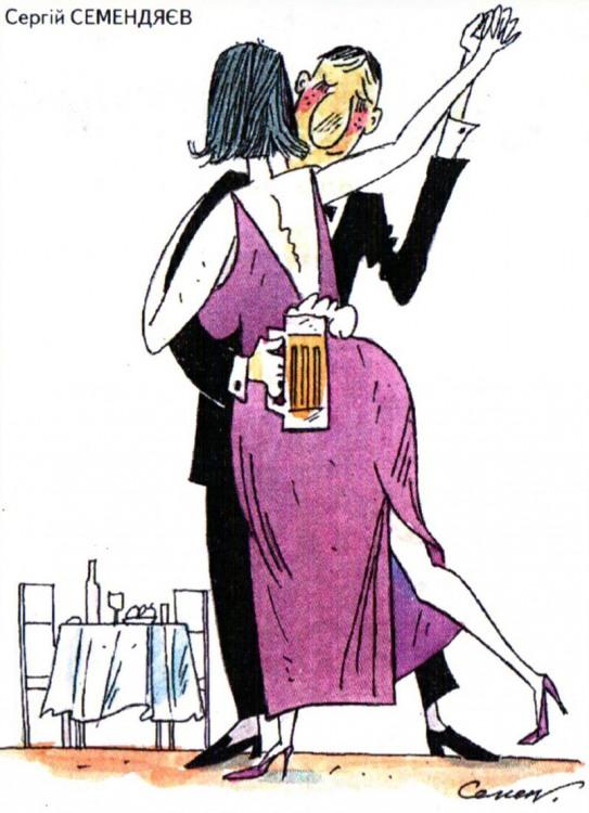 Малюнок  про танці, чоловіків, жінок, пиво журнал перець