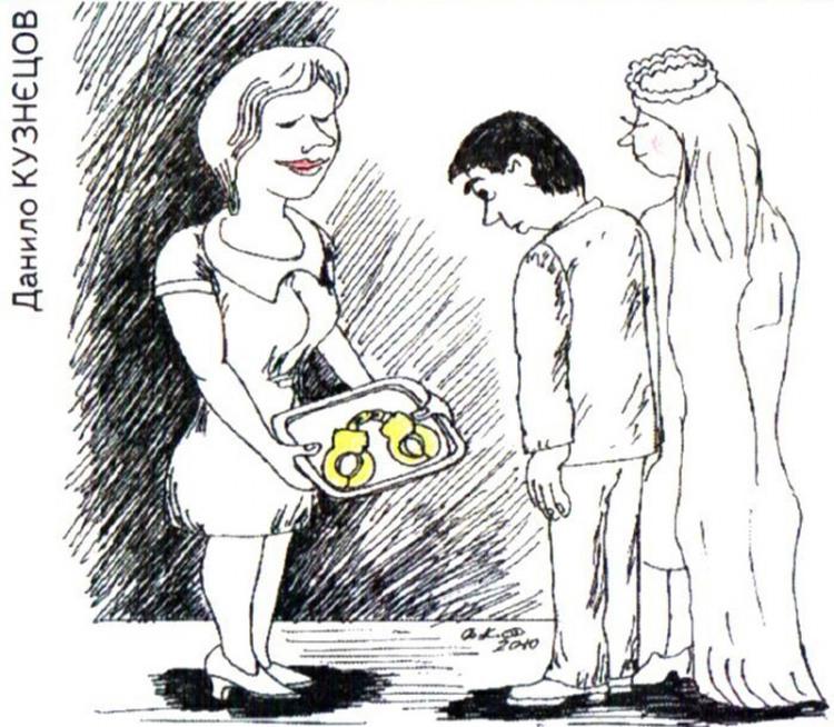 Малюнок  про одруження, наручники журнал перець