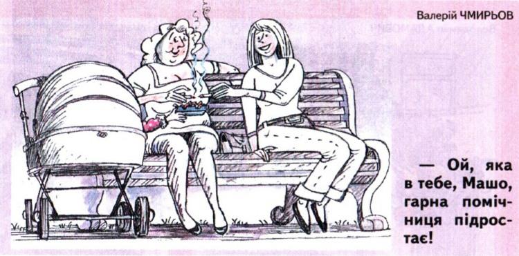 Малюнок  про паління, дітей журнал перець