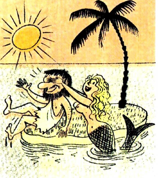 Малюнок  про безлюдний острів, русалок, вульгарний журнал перець