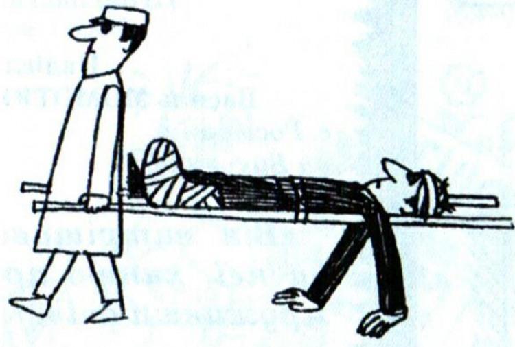 Малюнок  про санітарів, чорний журнал перець
