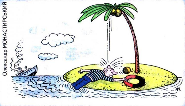 Малюнок  про безлюдний острів, кокос, чорний, корабельну аварію журнал перець