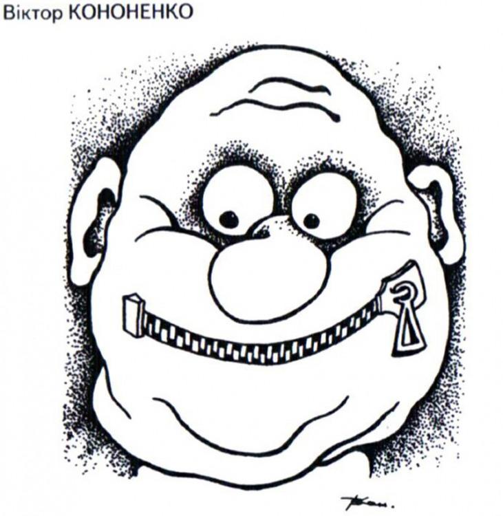 Малюнок  про застібку-блискавку, мовчання, рот журнал перець