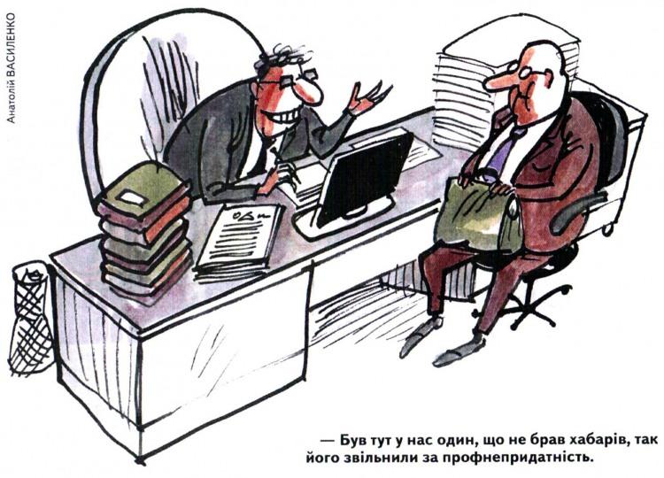 Малюнок  про чиновників, хабарі журнал перець