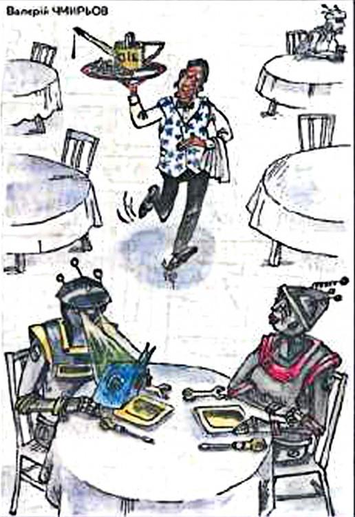 Малюнок  про ресторан, роботів журнал перець