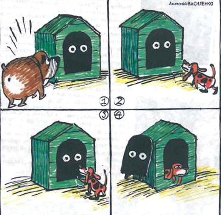 Малюнок  про будку, собак журнал перець