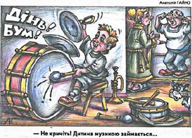 Малюнок  про дітей, барабан журнал перець