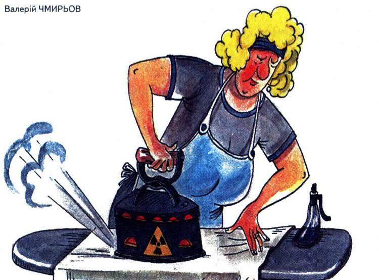 Малюнок  про прасування білизни, радіацію журнал перець