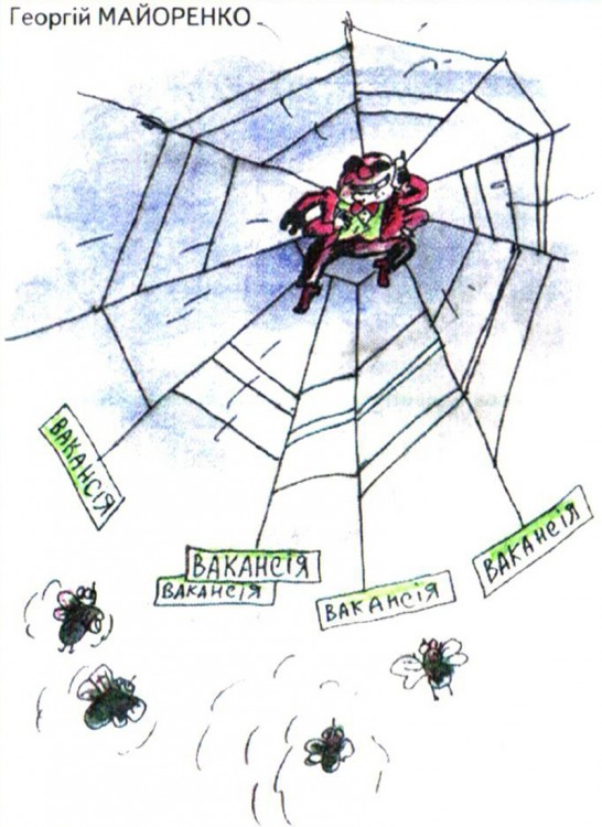 Малюнок  про павуків, чорний журнал перець