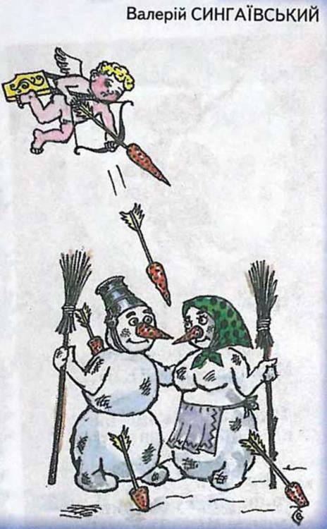 Малюнок  про сніговика, амура, моркву журнал перець