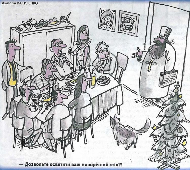Малюнок  про новий рік, священиків журнал перець