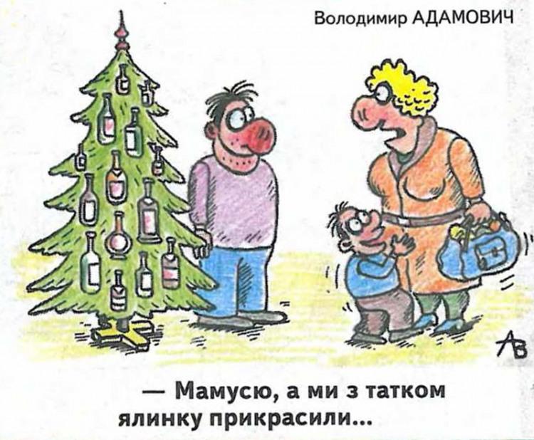 Малюнок  про ялинку, пляшку, новий рік журнал перець