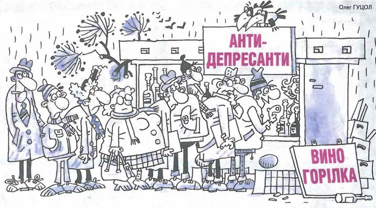 Малюнок  про антидепресанти, алкоглоль журнал перець
