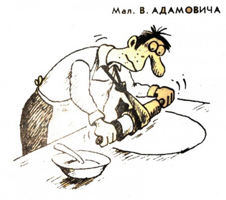 Малюнок  про краватку журнал перець
