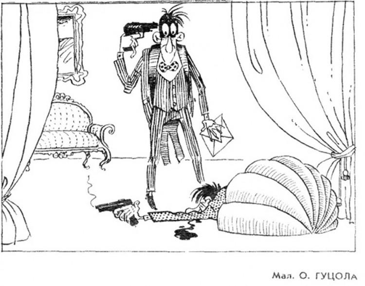 Малюнок  про театр, самогубство, суфлера, чорний журнал перець